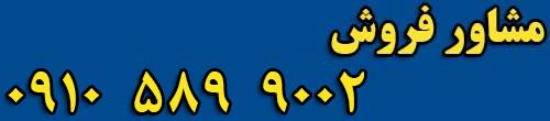 آکام ترک